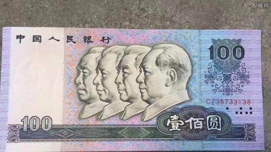 1980年版100元人民币