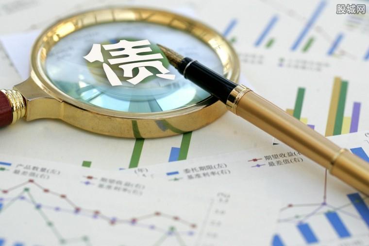 2018国债利率是多少