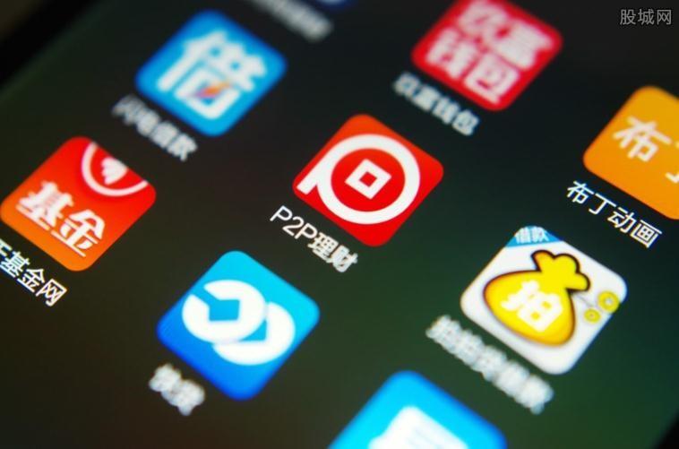 借款最快的app