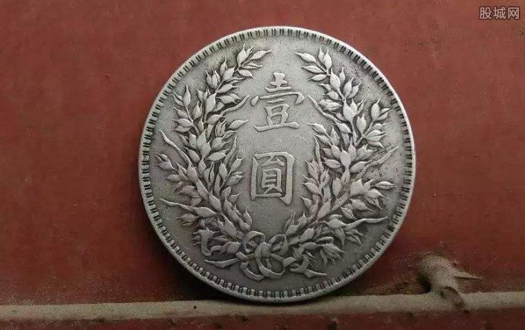 银元价格是多少
