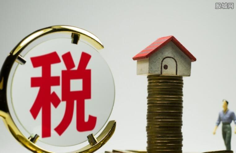 未来将征收房地产税