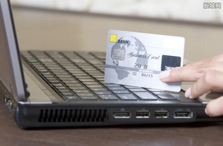 银行员工盗刷信用卡