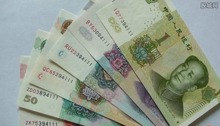 第五套人民币收藏价格