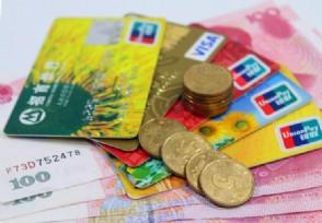 国际信用卡怎么办理 国际信用卡申请条件是什么?