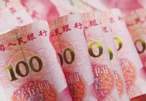 第六套人民币发行时间 或在2019年正式发行
