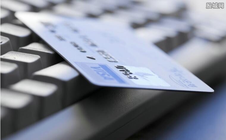 银行卡被盗刷七万