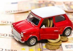 老赖高速逼停警车 按揭买车逾期不还贷款被起诉
