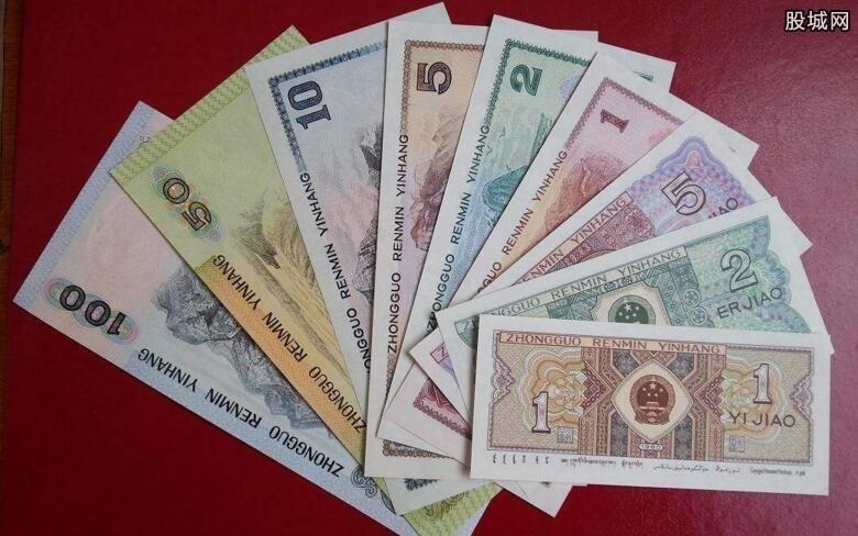 纸币回收价格一般多少