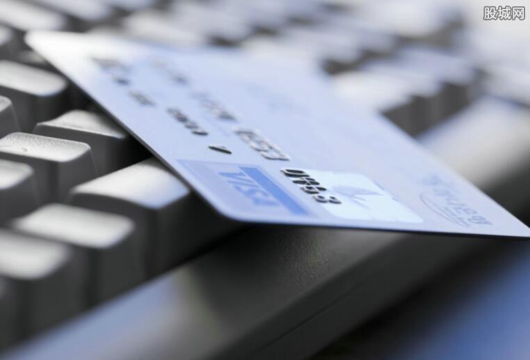 银行卡被盗刷怎么办