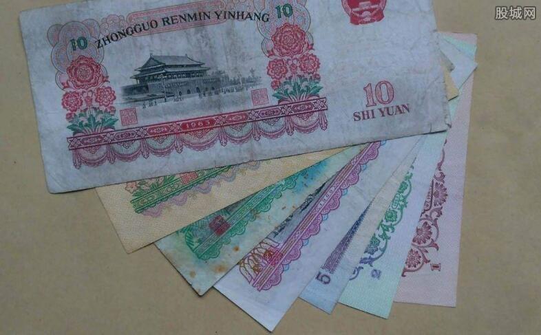 第三套人民币值多少钱