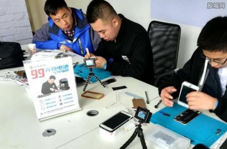 大学生创业修手机