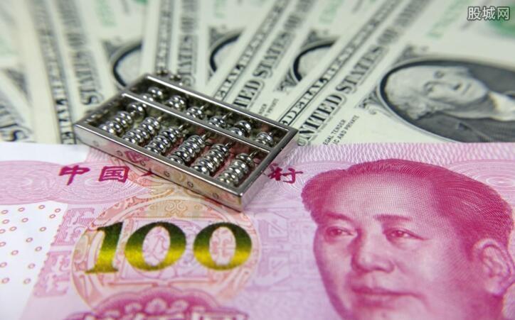 美金对人民币汇率