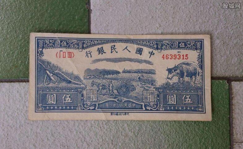 第一套人民币值多少钱
