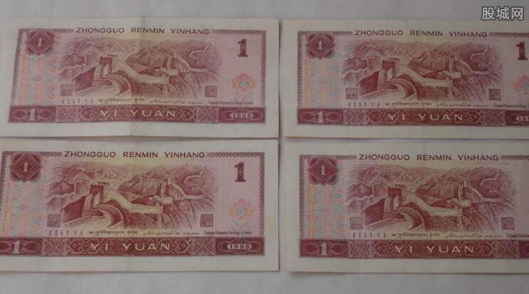 1996年1元人民币