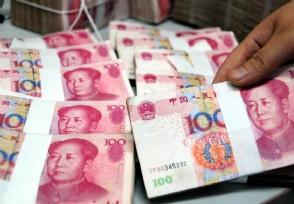人民币成为硬通货 人民币国际化呈明显回暖态势