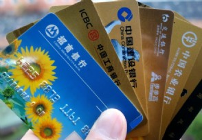 银行卡丢了怎么办 银行卡被吞了怎么办