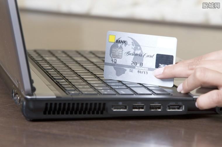 什么是信用卡贷款