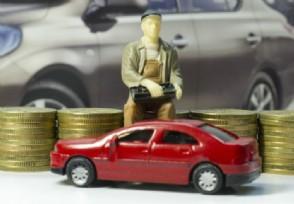 怎么样理智买车? 一定避开这七大陋习
