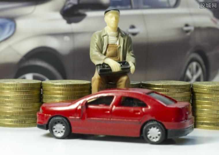信用卡汽车分期怎么样