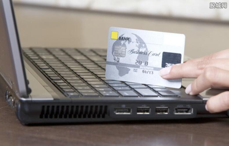 什么是银行卡清算业务