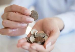 负利率时代有哪些理财误区 有哪些赚钱方法?