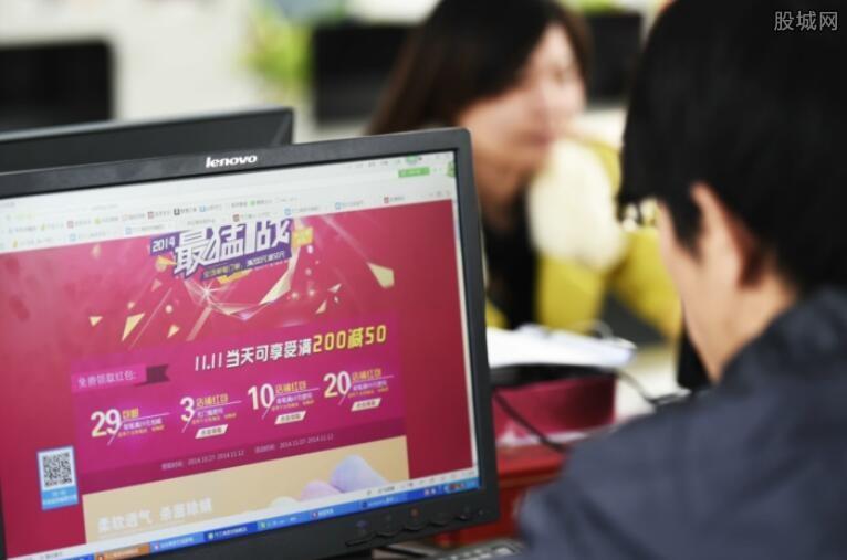 微信推广涉嫌违法