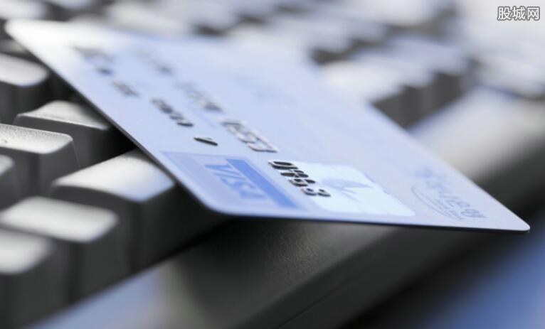 首次办卡要选哪家银行