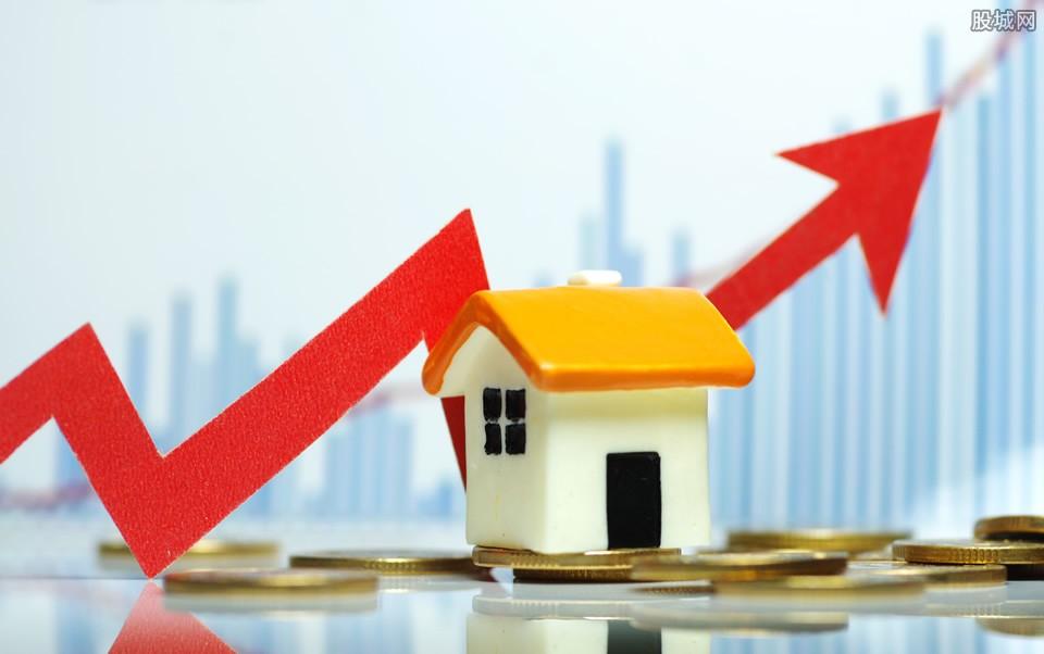 购房贷款的流程是什么