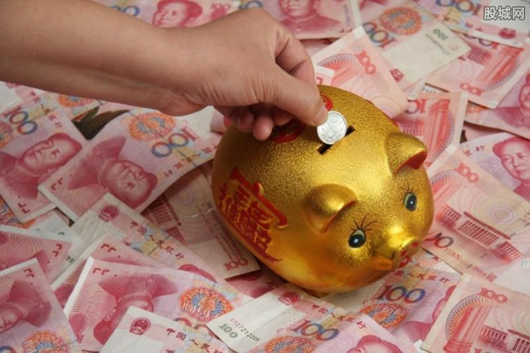 低利率时代资产配置