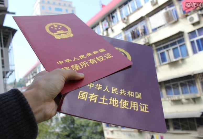 如何办理北京房产抵押贷款
