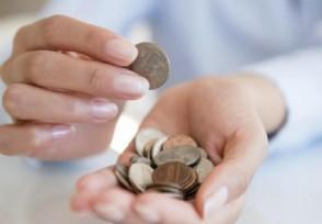 如何投资短期小额理财? 盘点那些让你赚钱的技巧