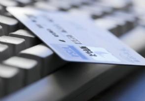 取现免手续费的信用卡有哪些? 这三款取现免手续费