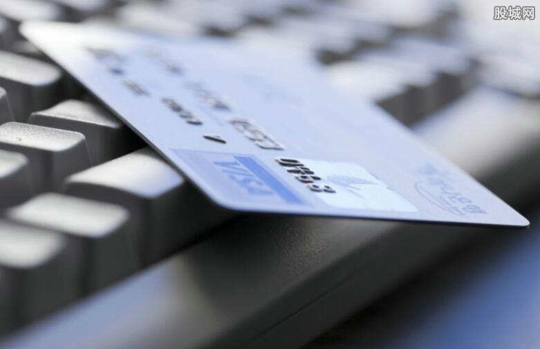信用卡附属卡怎么申请