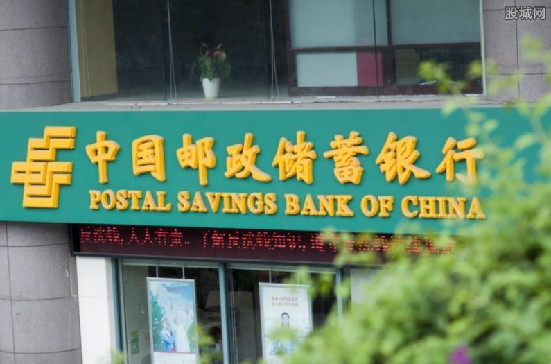 邮政储蓄小额贷款有何种类