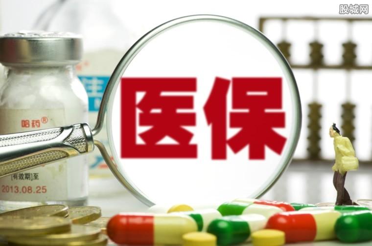 深圳医疗医保联动改革