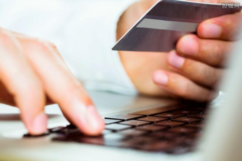 网络信用卡有什么用
