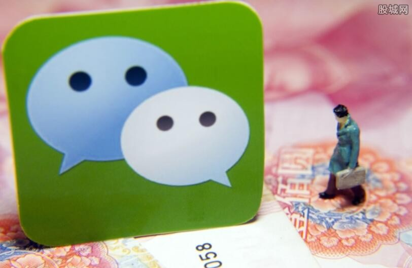微信转账到银行卡要多久