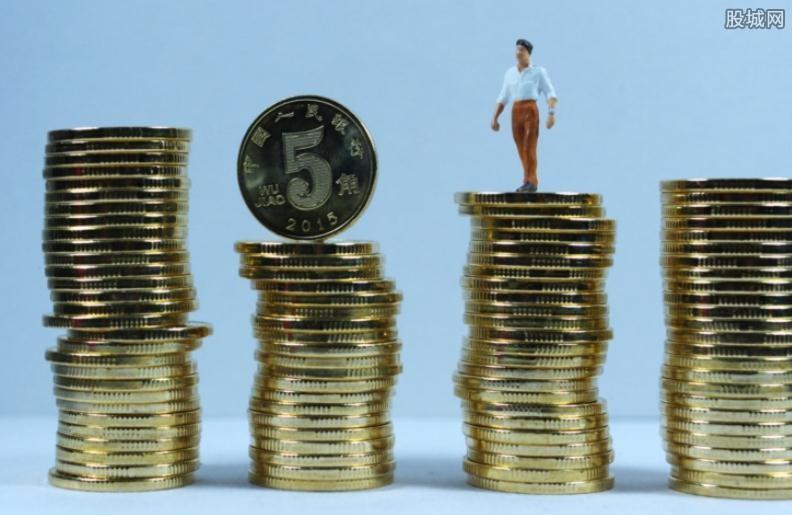 货币基金赎回多久到账