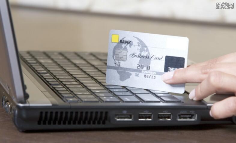 信用卡被限制交易