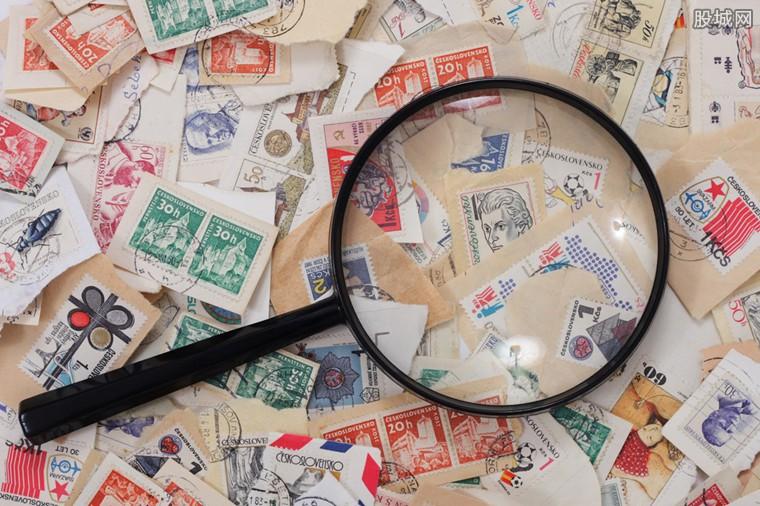 哪些邮票最值钱