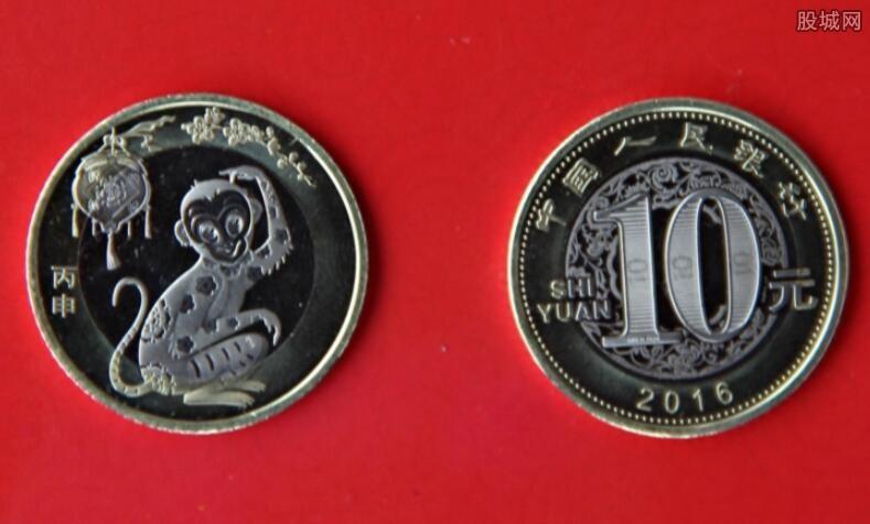 猴年纪念币市场价