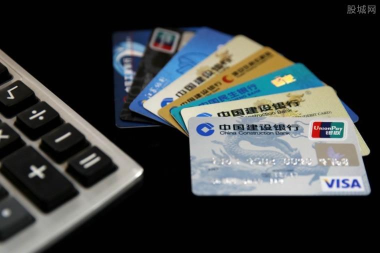 信用卡征信是什么意思
