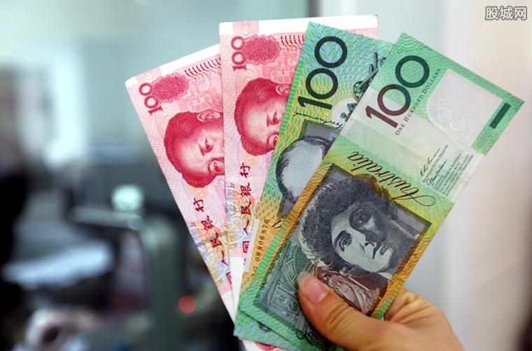 500澳元可兑换多少人民币 怎么查询历史汇率?