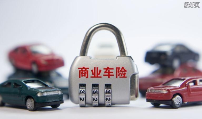 如何补办车辆保险保单