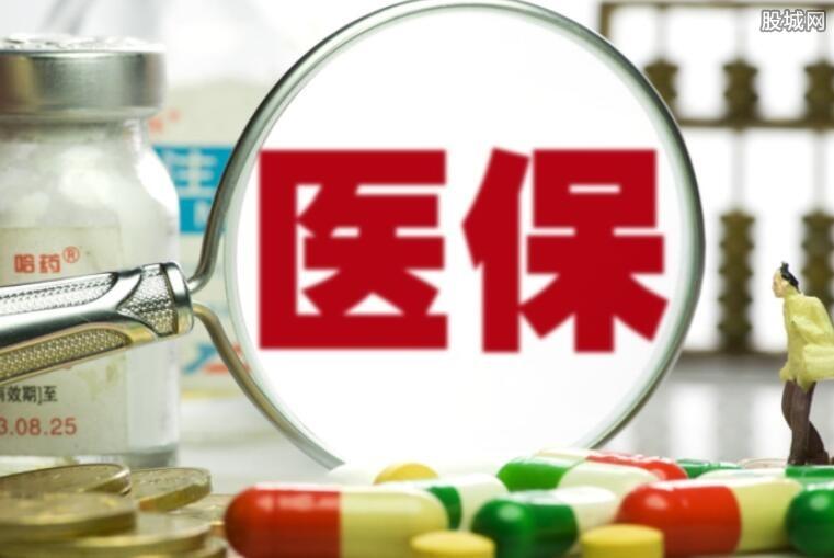 2017农村医疗保险报销范围