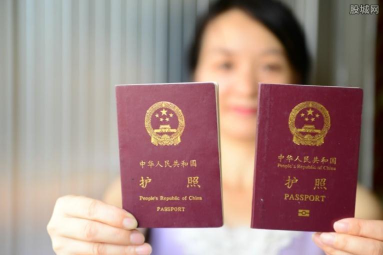 中国护照有效期多长时间