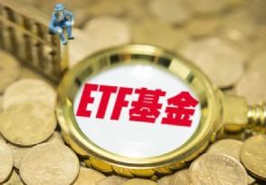什么是短期理财基金?短期理财基金投资有渠道