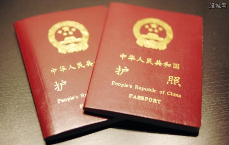 护照丢失如何补办