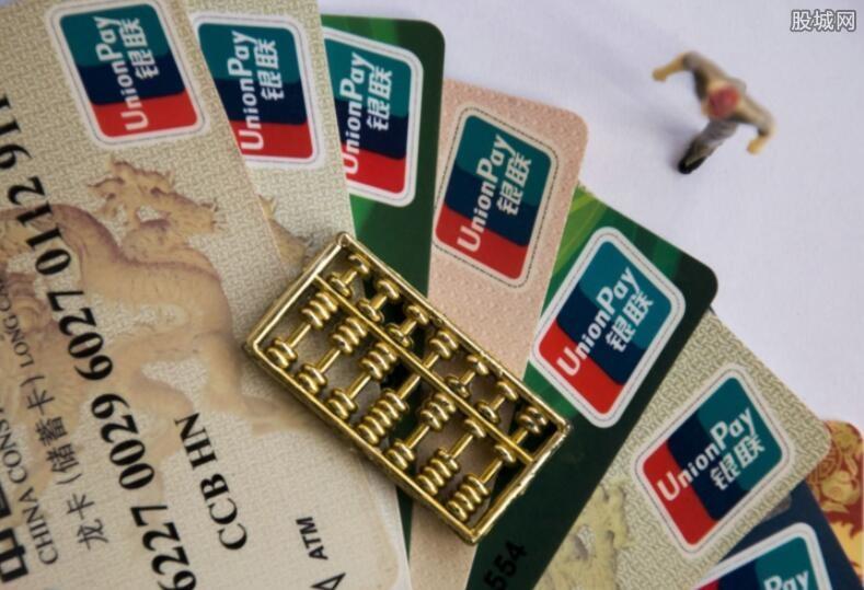 远离信用卡扣费的妙招