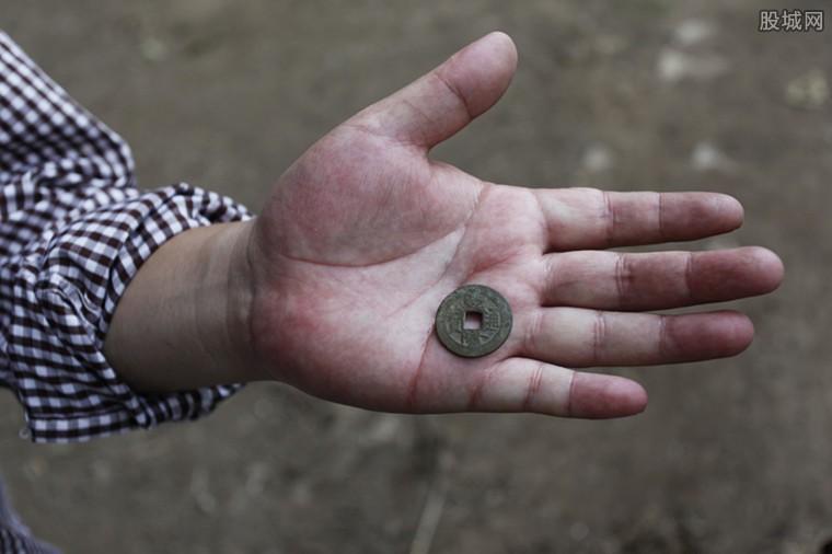 古钱币拍卖价格是多少